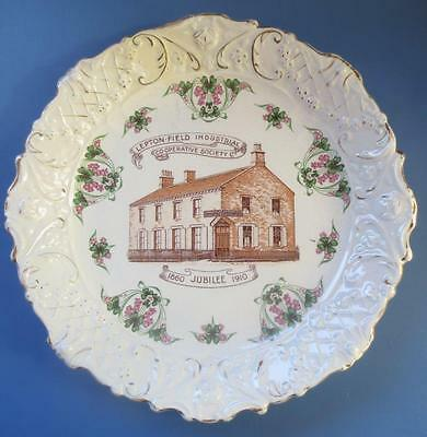 CWS Plate Lepton Huddersfield Co op Cooperative Wholesale Society  Commemorative