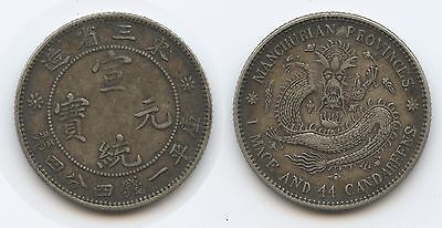 G13158 - China Manchurian Provinces 20 Cents 1913 Y#213a.4 Silber