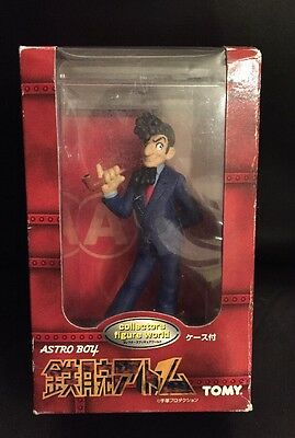 Dr.Tenma   Astro Boy figure/doll - TOMY Collectors Figure World  by TOMY.