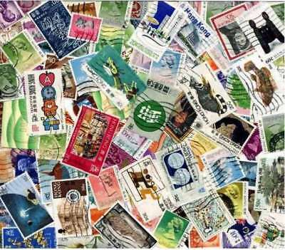 Hong Kong Stamp Collection - 100 Different Stamps