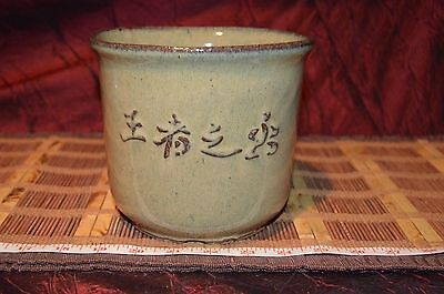 """Vintage Asian Green and Brown Planter Pottery or Utensil Holder 6 3/4""""x5 5/8"""""""