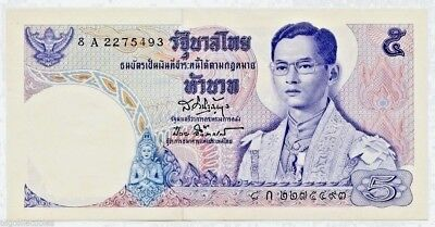 Thailand ND (1969) 5 Baht Note Unc.