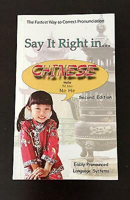 Say It Right In Chinese Translation Book Easy Way To Pronounce English Chinese