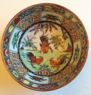 ACF Japanese Porcelain Ware Bowl Decorated Hong Kong Enamel Hand Painted Rooster