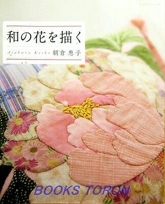 Japanese Flower Patchwork Works /Japanese Sewing Craft Pattern Book