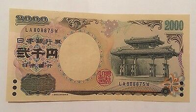 RARE GENUINE 2000 Japanese Yen Bank Note (Mint Uncirculated Condition)