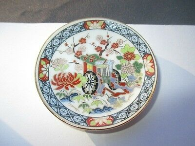 Porcelain Butter Pat Miniature Dollhouse Charger Plate Japanese Flower Wagon