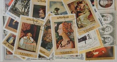 200 Paintings (M123) Stamps