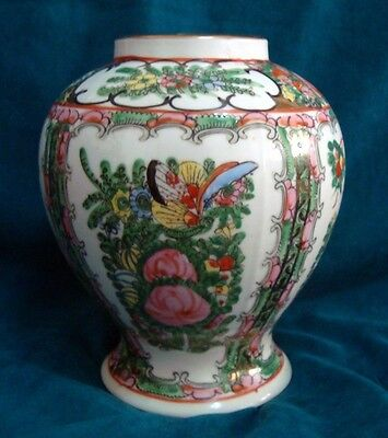 Antique Chinese Porcelain Vase (Guangdong Porcelain Factory).Late 19-20 century