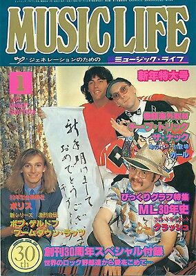 Cheap Trick - Clippings From Japanese Magazine Music Life January 1980