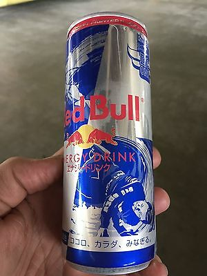 Japan RED BULL 2016 280 ml. slim CAN Streetfighter limited edition RARE! Empty