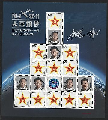 China 2016 11v Special Long March 7 Launching Vehicle  Space Stamp