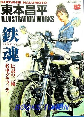 Rare! Showhei Halumoto Illustration Works - Tekkon /Japanese Motorcycle Art Book