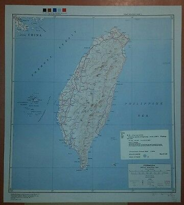 1945 US Army Special Strategic Map Formosa AMS 5207 China Taiwan