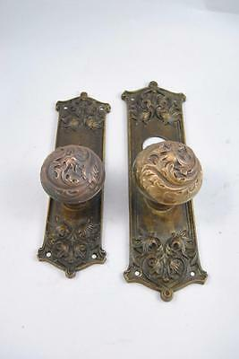 Antique Art Nouveau Cast Brass Door Backplate and Handle / Knob #84330