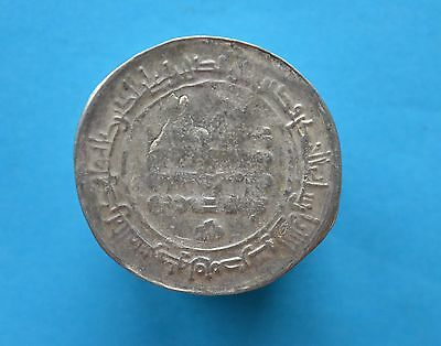 Ancient Islamic Silver Coin Dirham Islamic