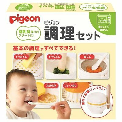 For Pigeon cooking set baby food