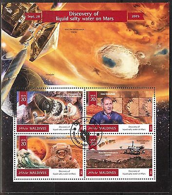 Maldives 2015 Space Conquest of Mars S/S Used