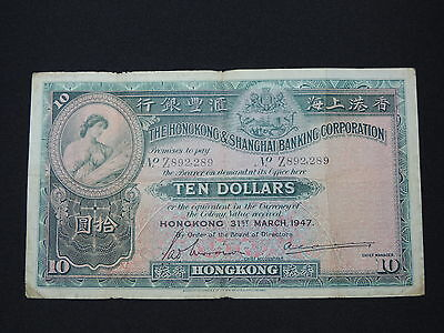 31st MARCH, 1947 10 HONG KONG DOLLAR BANK NOTE LARGE BILL BOOKEND HSBC Z892289 F