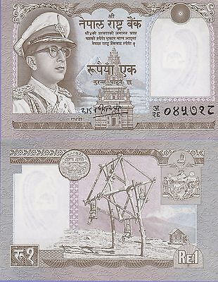 Nepal 1 Rupee Banknote (1972) Uncirculated Condition Cat#16-7092