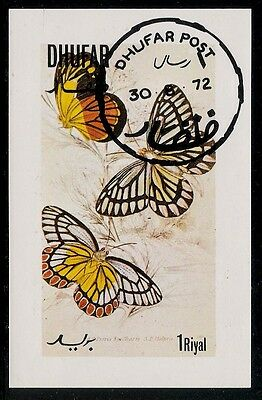 Sultanate of Oman DHUFAR 1976 Old Beautiful Mini Sheet Stamp - Butterfly