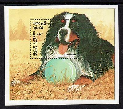 Cambodia MNH 1990 Dogs M/S