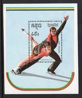 Cambodia MNH 1989 Winter Olympic Games M/S