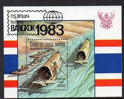 "Laos MNH 1983 International Stamp Exhibition ""Bangkok '83"" M/S"