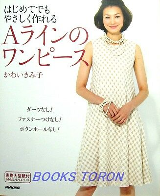 Easy A Line One-piece Dress /Japanese Clothes Sewing Pattern Book