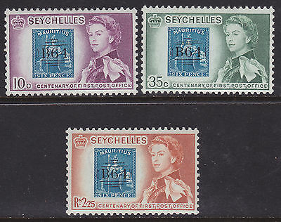 Seyhelles MNH Stamps - Anniversary of 1st Post Office (S_65)