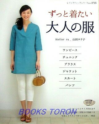 All the Time Adult Clothes /Japanese Clothes Sewing Pattern Book