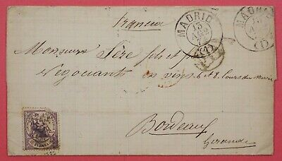 1874 Spain Madrid Cancel 40C Espana On F/l Cover To France