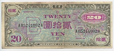 GB326 - Banknote Japan Military Currency 20 Yen 1945 (B) Pick#73 Series 100