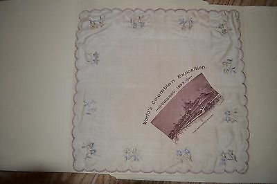RARE 1893 Chicago Worlds Fair SILK handkerchief fisheries building
