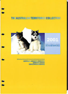 Australia THE AUSTRALIAN TERRITORIES COLLECTION 2001