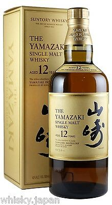 Suntory Yamazaki 12 Year Old Japanese Single Malt Whisky 700ml - new whiskey