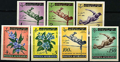 Afghanistan 1962 Teachers Day Sports, Flowers MNH Imperf Set #D33261