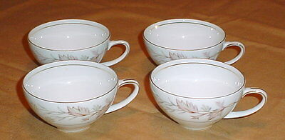 Sears Harmony House Woodhue Fine China Coffee Tea Cups Lot of 4