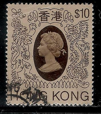 British Colony HONG KONG 1982 Old Queen Elizabeth High Value 10 Dollars Stamp