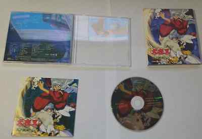 Inuyasha Swords of an Honorable Ruler Movie CD Soundtrack Japan Anime Import