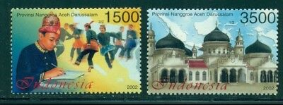 Indonesia Scott #1996-1997 MNH Aceh Province Dance Map of Indonesia CV$4+