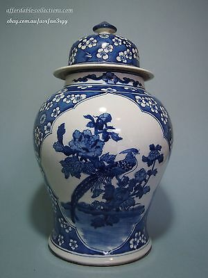 Antique Chinese Blue and White Lidded Jar