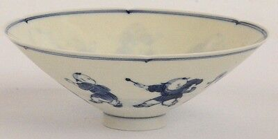 Chinese Oriental Blue & White Conical Porcelain Bowl Yongzheng Mark Estate Find