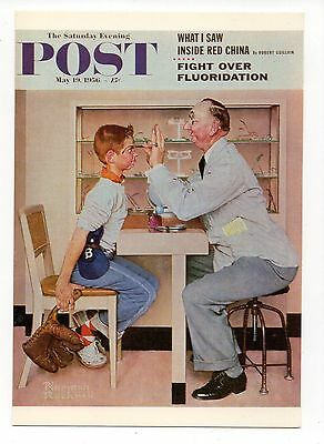 Norman Rockwell The Optician Saturday Evening Post, Vintage 4x6 Unused Postcard