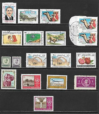 AFGHANISTAN Small but Interesting Mint and Used Issues Selection (Nov 0111)