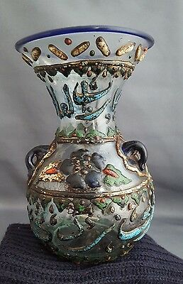 Antique Islamic Ottoman  Damascus Enamelled Hand Blown Glass Mosque Lamp 1800's
