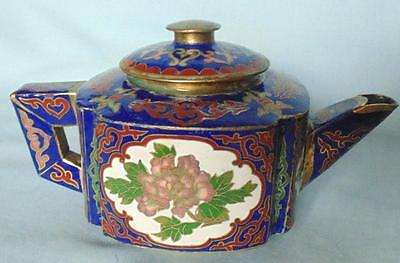 Vintage Chinese Cloisonne Small Teapot