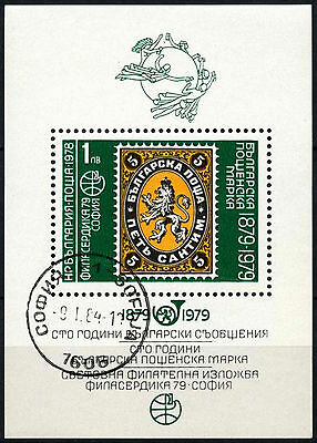 Bulgaria 1978 SG#MS2719 Stamp Centenary Cto Used M/S #D38960