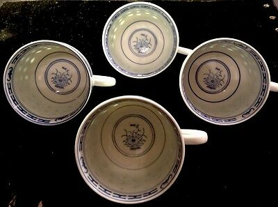 RICE GRAIN FLORAL TEA Cups FOUR (4) CHINESE