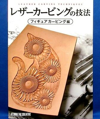Leather Carving Techniques - Figure Carving /Japanese Craft Pattern Book New!